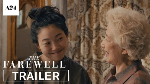 THE FAREWELL-UNA BUGIA BUONA